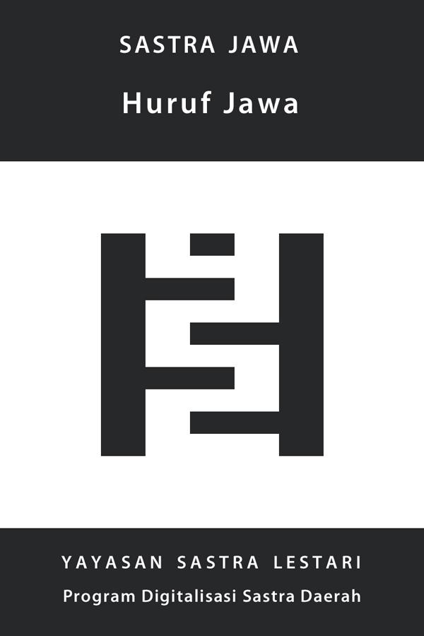 Sastra Jawa Huruf Jawa